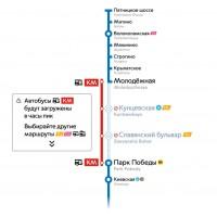 Закроют метро от станции Молодёжная до Парка Победы