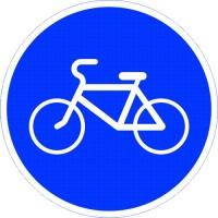 Обновленные ПДД в России открывают дорогу велосипедистам