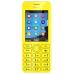 Сотовый телефон NOKIA 206 Dual Yellow