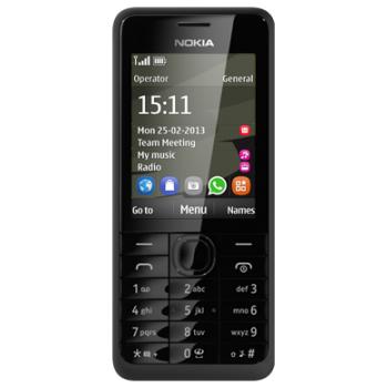 Сотовый телефон NOKIA 301 Black