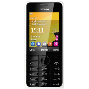Сотовый телефон NOKIA 301 Dual White