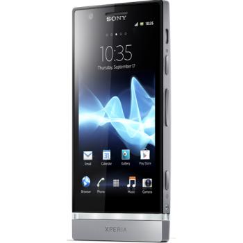 Сотовый телефон SONY XPERIA P LT22i Silver